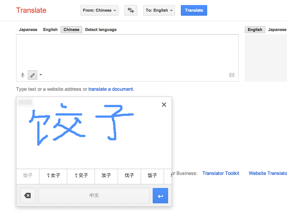 Screenshot: Google Translate