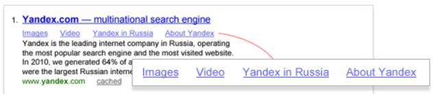 Yandex quicklinks
