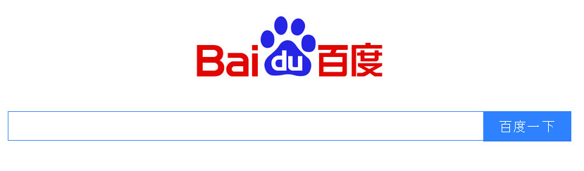 Suchmaske von Baidu